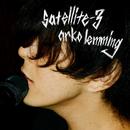 satellite-3/arko lemming