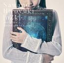 narrative / NOISEofRAIN/SawanoHiroyuki[nZk]:Gemie