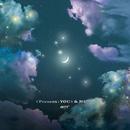 <Present : YOU> &ME Edition/GOT7