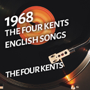 The Four Kents - English Songs/The Four Kents