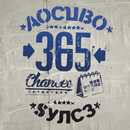 365 Chances feat.Sync 3/Ao Cubo