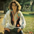 Meu Romance/Maria Martha