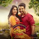 Silukkuvaarpatti Singam (Original Motion Picture Soundtrack)/Leon James