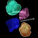 月 -band acoustic ver.-/FLOWER FLOWER