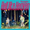 Hell like Heaven/the peggies