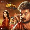 Neeya 2 (Original Motion Picture Soundtrack)/Shabir