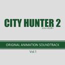CITY HUNTER 2 オリジナル・アニメーション・サウンドトラック Vol.1/須藤 薫
