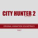 CITY HUNTER 2 オリジナル・アニメーション・サウンドトラック Vol.2/Various Artists