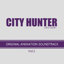 CITY HUNTER オリジナル・アニメーション・サウンドトラック Vol.2/須藤 薫