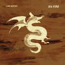 On Fire (Version acoustique)/Loïc Nottet
