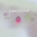 灯火/FLOWER FLOWER