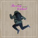 Monthly Rent Yoo Se Yoon: The Twenty One Story/Yoo Se Yun