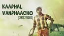 Kaadhal Vandhaacho (Lyric Video)/Justin Prabhakaran