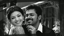 Unna Paartha Naeram (Lyric Video)/SS Thaman