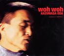 woh woh/小田 和正