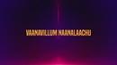 Vanavillum (Lyric Video)/V. Selvaganesh