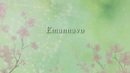 Emannavoo (Lyric Video)/Anirudh Ravichander