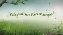 Vilayaattaa Padagotty - Male (Lyric Video)/Ilaiyaraaja
