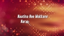 Naatina Nee Mokkane (Lyric Video)/James Vasanthan