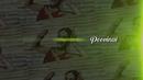 Poovinai (Lyric Video)/G.V. Prakash Kumar