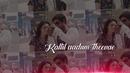 Kallil Aadum (Lyric Video)/G.V. Prakash Kumar