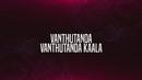 Vandhuttaanda Kaalai (Lyric Video)/G.V. Prakash Kumar