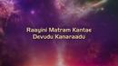 Rayini Maatram (Lyric Video)/Himesh Reshammiya