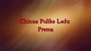 Chinna Polikey - Male Version (Lyric Video)/Ilaiyaraaja