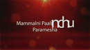 Mammalni Paalinchu (Lyric Video)/G.V. Prakash Kumar