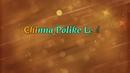 Chinna Polikey - Female Version (Lyric Video)/Ilaiyaraaja