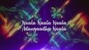 Kaala Kaala (Lyric Video)/G.V. Prakash Kumar