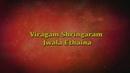 Singaarinchana (Lyric Video)/G.V. Prakash Kumar