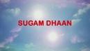 Ranam Sugam (Lyric Video)/Siva-Shah