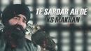 Te Sardaar Ah De (Lyric Video)/K.S. Makhan