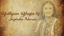 Batiyan Bhuja Ke (Lyric Video)/Jaspinder Narula