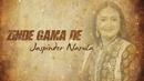 Zinde Gama De Saaz (Lyric Video)/Jaspinder Narula