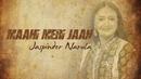 Mahi Meri Jaan Da (Lyric Video)/Jaspinder Narula