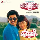 Premaagni (Original Motion Picture Soundtrack)/Hamsalekha