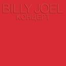 Kohuept (Live)/Billy Joel