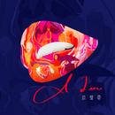 A-Lin OST/A-Lin