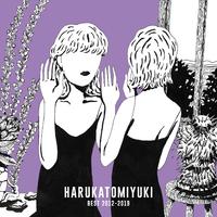 BEST 2012-2019/ハルカトミユキ