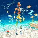 海の幽霊/米津玄師