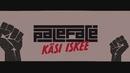 Käsi iskee (Lyric Video) feat.DJ Massimo/Paleface