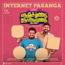 "Internet Pasanga (From ""Nenjamundu Nermaiyundu Odu Raja"")/Shabir"