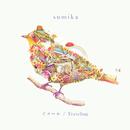 イコール / Traveling/sumika