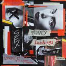 sex money feelings die REMIX( feat.Lil Baby & snowsa)/Lykke Li