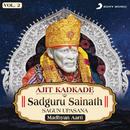 Sadguru Sainath Sagun Upasana, Vol. 2 (Madhyan Aarti)/Ajit Kadkade
