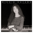 リスト:ピアノ作品集「ラ・カンパネッラ」/小山 実稚恵