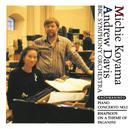ラフマニノフ:ピアノ協奏曲第2番/パガニーニの主題による狂詩曲/小山 実稚恵