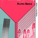Kami-Saba/POLYSICS